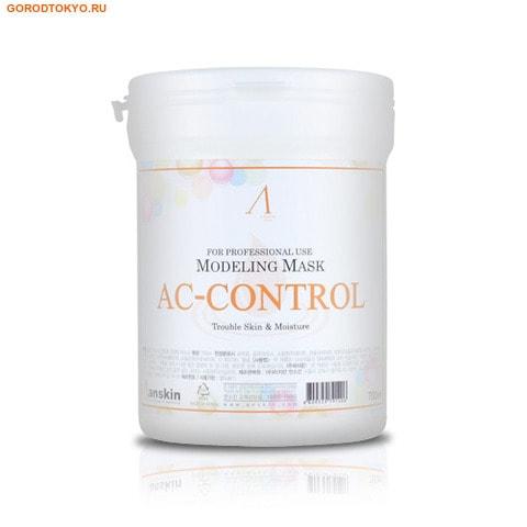 """ANSKIN """"AC Control Modeling Mask"""" Маска альгинатная для проблемной кожи - против акне, банка, 700 мл."""