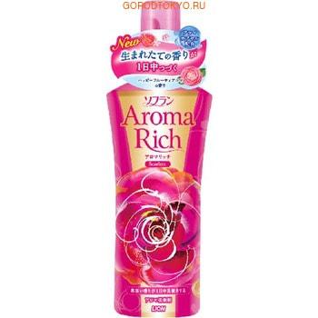 LION Кондиционер для белья SOFLAN - Aroma Rich Scarlett с натуральными ароматическими маслами, 620 мл.Кондиционеры для белья<br>Aroma Rich Scarlett Кондиционер для белья с натуральными маслами: роза, мимоза, персик, маракуя - обладает антисептическим эффектом и содержит дезодорирующий состав, который ликвидирует неприятные запахи, такие как запах пота, табака и другие.  Основа из натуральных ароматических масел, обладает чудесным ароматом, который остается на белье в течение длительного времени.  Частицы  состава проникают глубоко в ткань, смягчают волокна тканей, устраняют статическое электричество и облегчают процесс глажения. Предотвращает появление катышков и поднятие ворса ткани, а также предотвращает появление дефектов на одежде.  Состав: МАСЛО ДАМАССКОЙ РОЗЫ, МАСЛО ПЕРСИКА, МАСЛО МИМОЗЫ, МАСЛО МАРАКУИ, вода, этиловый спирт, хлорид натрия, консервант, pH-регулятор, антиоксидант, полиоксителен алкил эфир, смягчитель.<br>