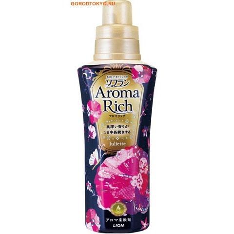 """LION Мини-бутылка-400 мл! Кондиционер для белья """"SOFLAN"""" - """"Aroma Rich Juliette"""" с натуральными ароматическими маслами, 400 мл."""