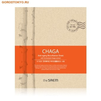 "THE SAEM ""CHAGA Anti-aging Biocellulose Sheet"" Антивозрастная маска с экстрактом чаги, 1 шт."