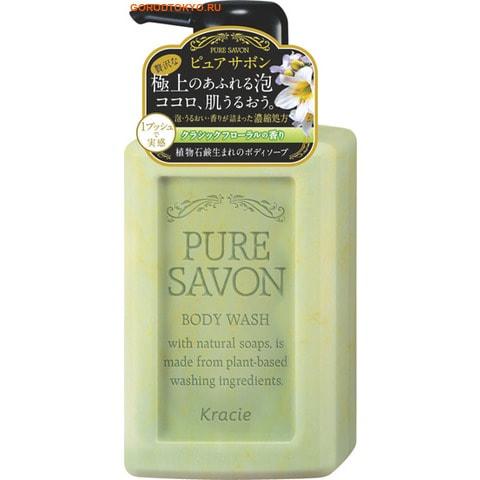 KRACIE «Pure Savon – аромат цветов» Мыло жидкое для тела, 300 мл.