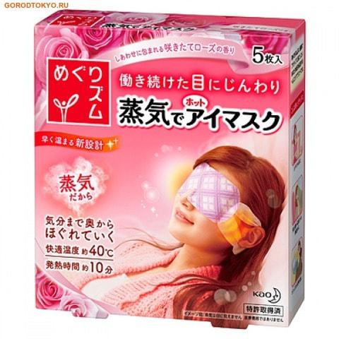 """KAO """"MegRhythm"""" Паровая маска для глаз, аромат """"Цветущая роза"""", 5 шт."""