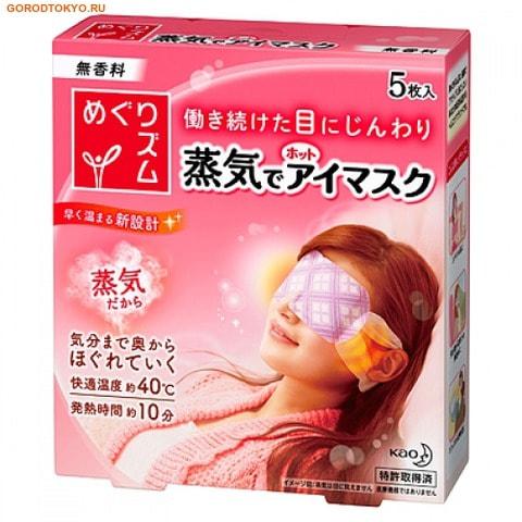 """KAO """"MegRhythm"""" Паровая маска для глаз, аромат """"Без аромата"""", 5 шт."""