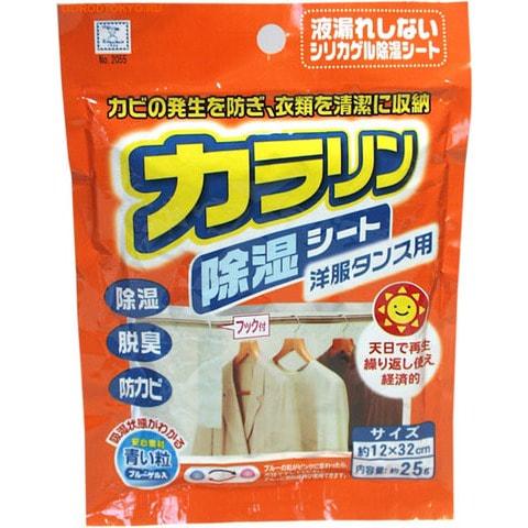 KOKUBO Влагопоглотитель с крючком для шкафа, 12х32 см., 25 гр.Поглотители запахов для платяных, кухонных и обувных шкафов<br>Специальные компоненты, входящие в состав этого поглотителя влаги, отлично поглощают влагу и неприятные запахи. При низкой влажности и температуре вещество-поглотитель влаги остается твердым, влага не скапливается. Основным компонентом влагпоглатителя является силика-гель В-типа, разрешенный для использования в качестве добавки для пищевых продуктов. Данный поглотитель можно подвесить за специальный крючок в одежном шкафу. Также предотвращает образование плесени и затхлости.  Применение: выньте поглотитель из упаковки и подвесьте в одежный шкаф.  Срок применения: от 3 до 5 месяцев.  Поглотитель можно использовать несколько раз. В состав входят гранулы голубого цвета.  По мере впитывания влаги они меняют цвет.  После того, как гель примет розовый либо прозрачный оттенок, его можно подержать на солнце несколько часов, влага испарится и гранулы снова станут голубыми.  После этого влагопоглатитель можно использовать еще раз.<br>
