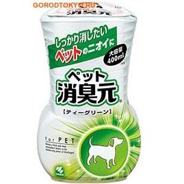 """""""Oheyano Shoshugen - Зелёный чай"""" Жидкий дезодорант для устранения запаха домашних животных, 400 мл."""