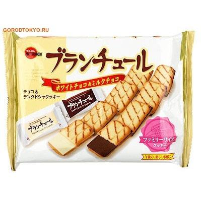 BOURBON Сливочное печенье с прослойкой из белого шоколада и молочного шоколада, 161 гр.