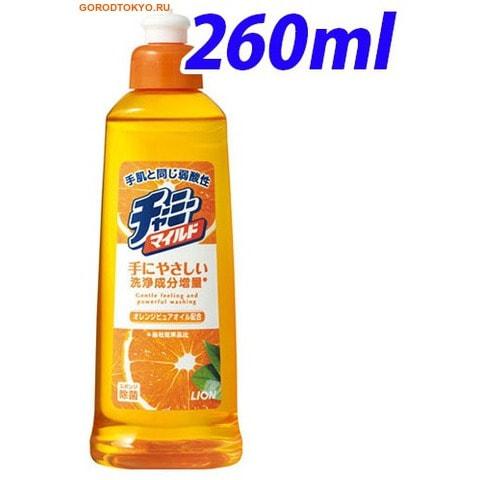 """Lion """"Charmy Mild"""" средство для мытья посуды, 260 мл."""