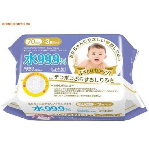 iPLUS Детские влажные салфетки - 99,9% воды с гиалуроновой кислотой, рифлёные 70 шт., мягкая упаковка.