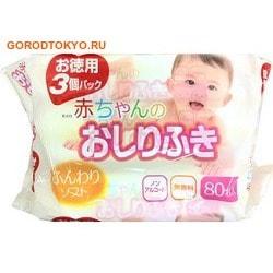 iPLUS Влажные салфетки для новорожденных, 80 шт., мягкая упаковка.