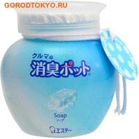 """ST """"Shoushuu Pot"""" Ароматизатор автомобильный с ароматом нежного мыла, 150 гр."""