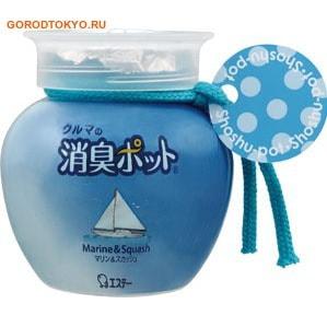 """ST """"Shoushuu Pot"""" Ароматизатор автомобильный с ароматом моря и цитрусовых, 150 гр."""