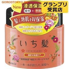 KRACIE Ichikami Маска питательная для сухих волос и кожи головы с маслом абрикоса, 180 гр.