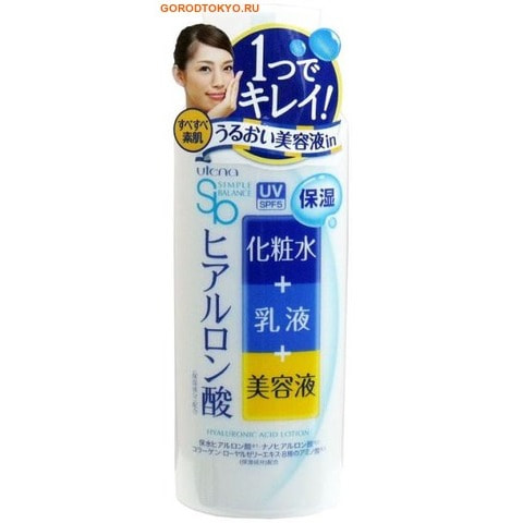 UTENA Simple Balance Лосьон-молочко 3 в 1 с тремя видами гиалуроновой кислоты, с эффектом UV-защиты, SPF 5, 220 мл.СОЛНЦЕЗАЩИТНЫЕ СРЕДСТВА<br>Лёгкий и  простой уход после умывания лица при помощи всего одного средства!  Увлажняющий лосьон-молочко с гиалуроновой кислотой  сочетает в себе лосьон, молочко и косметическую эссенцию, благодаря чему Ваш ежедневный уход становится легче и приятнее.  Три вида гиалуроновой кислоты, коллаген и восемь аминокислот защищают кожу от сухости, поддерживают ее здоровое состояние.  Дополнительный  UV- фильтр  не допустит образования  пигментных пятен и мелких морщин.  Не содержит минерального масла, ароматизаторов  и красителей.   <br> Способ применения: лёгкими круговыми движениями нанесите лосьон  на очищенную кожу лица. <br>Состав: вода, BG, глицерин, DPG, этиловый спирт, изопентилдиол, этилгексилметоксикоричной кислоты, изостеарат PEG-30, гидрогенезированное касторовое масло, PEG-32, бетаин, гиалуронат натрия, гидрогенизированный коллаген, серин, глицерин, глутаминовановая кислота, аланин, лицин, аргинин, треонин, пролин, диглицерин, рафиноза, токоферол, пальмовое  масло, сорбитол, PCA-Na, этилгеконат  цетила, TEA, TDTA-2Na, диметиламиногидроксибензоилбензонат гексила, кроссополимер, метипарабен, пропилпарабен.<br>