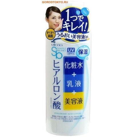 """UTENA """"Simple Balance"""" Лосьон-молочко 3 в 1 с тремя видами гиалуроновой кислоты, с эффектом UV-защиты, SPF 5, 220 мл."""