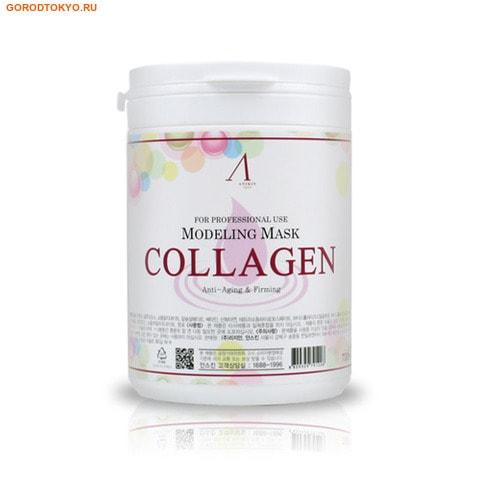 """ANSKIN """"Collagen Modeling Mask"""" Маска альгинатная с коллагеном укрепляющая, банка, 700 мл."""