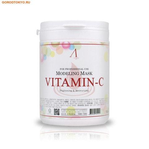 """ANSKIN """"Vitamin-C Modeling Mask"""" Маска альгинатная с витамином С, с отбеливающим эффектом, банка, 700 мл."""