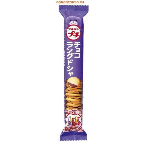 """BOURBON Печенье """"Язычок"""" с молочным шоколадом, 47 гр."""