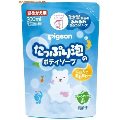 PIGEON-ЯПОНИЯ Мыло-пенка для детей, сменная упаковка, 300 мл.