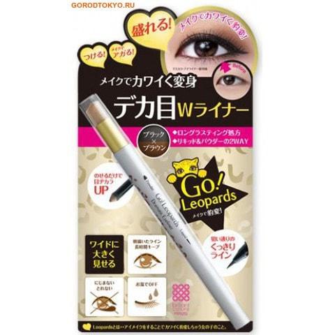 """MEISHOKU """"Powder & Liquid Dramatic Eyeliner"""" Влагостойкая жидкая подводка + тени-карандаш для век."""