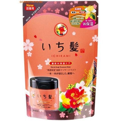 """KRACIE """"Ichikami"""" Маска питательная для сухих волос и кожи головы с маслом абрикоса, 170 гр., сменная упаковка."""