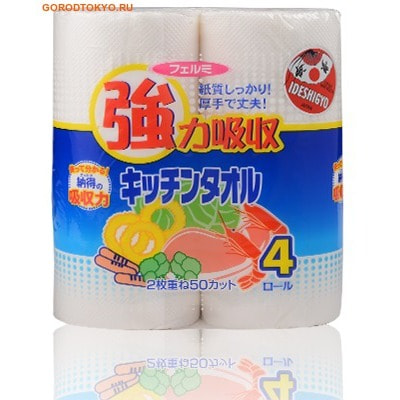 IDESHIGYO Бумажные салфетки для кухни, 2-х слойные, 4 рулона в упаковке.