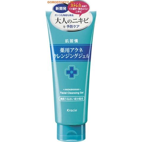 KRACIE «Hadashukan» Пенка для демакияжа с антибактериальным эффектом для зрелой кожи, 150 гр.