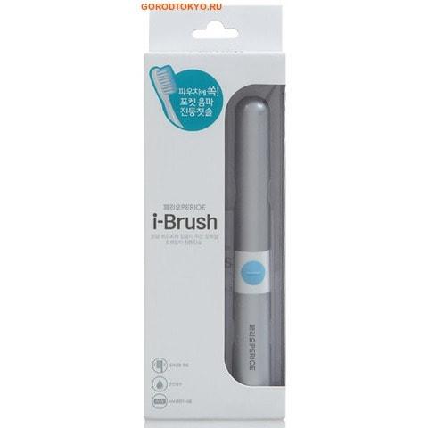 "LG ""Perioe- i-Brush"" Зубная щетка вибрирующая, серебряная."