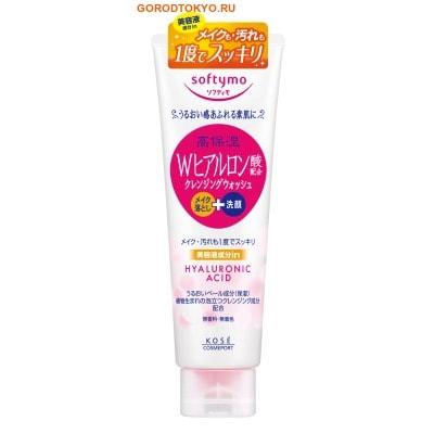 """Kose Cosmeport """"Softymo Hyaluronic Acid"""" Пенка с двойным содержанием гиалуроновой кислоты для умывания и удаления макияжа, 190 гр."""
