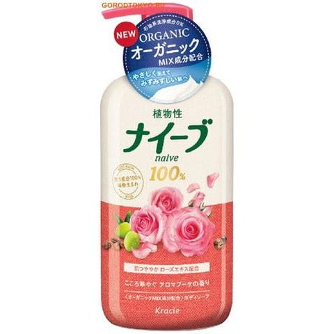 KRACIE Мыло жидкое для тела «Naive – аромат розы», 550 мл.