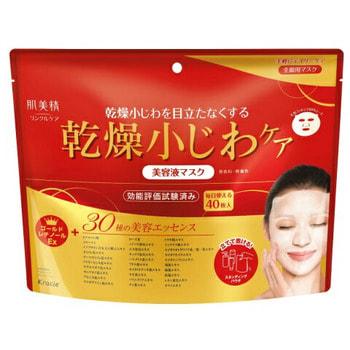 """Фото KRACIE """"Hadabisei"""" Маска для лица от мелких морщин с ретинолом EX и коллагеном, 40 шт. в упаковке.. Купить с доставкой"""