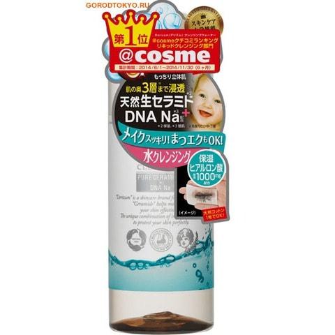 COSME COMPANY Derizum Очищающая мицелярная вода с керамидами, ДНК Натрия и гиалуроновой кислотой, 300 мл.ЯПОНСКИЕ ПЕНКИ ДЛЯ УМЫВАНИЯ, СРЕДСТВА ДЛЯ ОЧИЩЕНИЯ КОЖИ ЛИЦА<br>Область применения: удаление макияжа, в т.ч. с глаз; для быстрой очистки от пота и загрязнений и придания свежести коже лица и шеи.   <br>Описание: быстродействующее и безопасное средство с низкой степенью раздражения, для нормальной и чувствительной кожи лица.  Тщательно очищает, оставляя кожу свежей и  увлажненной.   Содержит 1000 мг. чистой гиалуроновой кислоты, керамиды, ДНК натрия и аминокислоты.  Состав: вода, дипропиленгликоль, PEG-7 глицерил кокоат, PEG-15 глицерил изостеарат, цитрат натрия, лимонная кислота, гиалуронат натрия, бутиленгликоль, гидролизованная гиалуроновая кислота, натриевая соль дезоксирибонуклеиновой кислоты, глицерин, таурин, экстракт плодов черники, выдержка из сахарного тростника, лизин HCL, цетеарет;25, глицериламидоэтил метакрилат/стеарилметакрилат сополимера, поликвартерниум-51, глутаминовая кислота, глицин, лейцин, экстракт плодов лимона, экстракт плодов апельсина, гистидин HCL, серин, валин, аспартат натрия, треонин, аланин, изолейцин, цетиловый спирт, аллантоин, фенилаланин, себациновая 10-гидроксидекановая кислота, 1,10-декандиол, экстракт сахарного клена, аргинин, гидролизованный коллаген, пролин, экстракт листьев эвкалипта, холестерин, керамид NP, тирозин, бегеновая кислота, экстракт семян коикса, керамид NS, гуанилат натрия, инозинат натрия, керамид EOP, керамид EOS, керамид AP, капроил сфингозин, капроил фитосфингозин, сквален, цереброзиды, пентиленгликоль.<br>