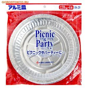 "MITSUBISHI ALUMINIUM ""Picnic and Party"" Тарелки одноразовые для пикника в ассортименте."