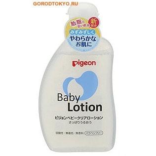 PIGEON-ЯПОНИЯ Лосьон увлажняющий детский, 120 мл.Кремы, лосьоны, молочко<br>Легкий лосьон подходит для ежедневного ухода за малышом с рождения.  Содержит увлажняющие компоненты: керамиды, гиалуроновую кислоту, аминокислоты.  Уровень кислотности (pH 5.6) такой же, как у нежной кожи младенца.  Рекомендлуется использовать после принятия ванн.  Легко и быстро впитывается, создает на коже невидимый бырьер, защищающий от сухости и неблагоприятного воздействия окружающей среды.  Прошел тест на возможные аллергические реакции.  Не содержит красителей и ароматизаторов.   Состав: вода, бутилен гликоль, глицерин, peg-40 глицерил изотерат, peg-25 стерат, цетил-pg гидроксиэтилпальмитамид, дипотассум глициризат, гиалуронат натрия, бетаин, натрия РСА, сорбитол, серин, глицин, аланин, лизин, аргинин, треонин, пролин, глутаминовая кислота, метилпарабен, пропилпарабен, фенокситанол, глицерит-25 pca изостеарат, лимонная кислота, цитрат натрия.<br>