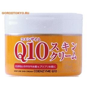 Cosmetex Roland Крем для лица и тела с коэнзимом Q10, 220 мл.Кремы для рук, маски<br>Подходит для кожи лица и тела.  Разглаживает кожу; Свежий цвет кожи; Упругость кожи; Повышает иммунитет кожи; Устраняет мелкие морщины;  <br> Коэнзим Q10 эффективно прекращают действие свободных радикалов, защищая кожу от преждевременного старения, возвращая свежий цвет лица и повышая местный иммунитет кожи.  <br> Растительные экстракты питают и защищают кожу.  Крем быстро впитывается, не оставляет чувства липкости. <br> Результат: свежий цвет лица и иммунитет кожи Способ применения: необходимое количество средства массажными движениями нанести на кожу <br> Состав: Вода, глицерин, цетиловый спирт, этилгексилпальмитат, BG, стеариновая кислота, убихинон (Q10), соевое масло, масло ши, экстракт моркови, минеральное масло, мочевина, гидрированный лецитин, гидроксид K,  сорбитан стеарат, бегениловый спирт, феноксиэтанол, диметикон, ЭДТА 3NA, пропилпарабен, метилпарабен, полисорбат 60, желтый 4, оранжевый 205.<br>