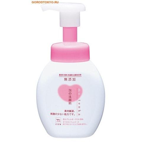 Фото COW Гипоаллергенное пенное средство для умывания чувствительной кожи, 200 мл.. Купить с доставкой