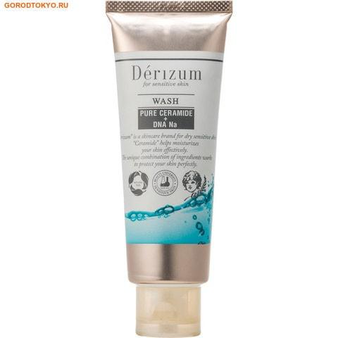 """COSME COMPANY """"DERIZUM Face Wash"""" Пенка для умывания с керамидами, ДНК натрия и гиалуроновой кислотой, 90 гр."""