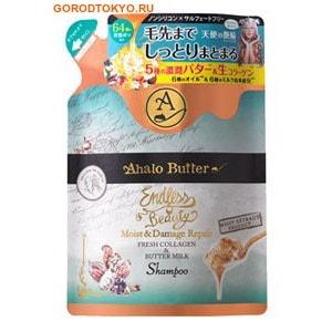 COSME COMPANY AHALO BUTTER Shampoo Moisture&amp;Repair Шампунь увлажняющий и восстанавливающий на растительной основе, с тропическими маслами, коллагеном и аминокислотами (без сульфатов и силикона), 400СРЕДСТВА БЕЗ СИЛИКОНА - КЛАСС ПРЕМИУМ!<br>Особенности: растительная моющая основа, без сульфатов, без силикона, 64 увлажняющих компонента. <br> Область применения:  <br><br>Для нормальных, сухих и окрашенных волос. <br>Для пористых волос, испытывающих недостаток блеска.<br><br> Живой коллаген, питательные масла, растительные экстракты и аминокислоты обеспечивают эффективное увлажнение и восстановление поврежденных волос и придают волосам здоровый блеск и гибкость от корней до самых кончиков. <br> Способ применения: возьмите необходимое количество шампуня на ладонь (1-3 нажатия на дозатор), нанесите на предварительно смоченные водой волосы, вспеньте, помассируйте голову, затем тщательно смойте теплой водой. <br> Состав: вода, кокамидопропилбетаин, натрия метил кокоил таурат, натрия C14-16 олефинсульфонат, кокамид DEA, бутилен гликоль, экстракт плодов амлы, масло какао, масло жожоба, порошок шелка, экстракт мыльных ягод трифолиатус, оливковое масло, аргановое масло, керамиды 2, мед, BIS-этоксидигликоля циклогексан 1,4-дикарбоновой кислоты, масло ореха макадамии, масло мурумуру, масло авокадо, фитостерил / октилдодецилмиристат лауроильна глутамат, масло ши, масло брокколи, кокосовое масло, лактоза, фильтрат йогурта, молочная сыворотка, октилдодеканол, таурин, лаурилглюкозид, гидролизованный казеин, гидролизованный молочный протеин, масло ирвингии, молочный белок, гидрогенизированные коко-глицериды, пропандиол, экстракта коры квиллайи мыльной, лизин HCl, кератин, глутаминовая кислота, глицин, лейцин, гистидин HCl, серин, валин, треонин, натрия аспартат, изолейцин, аланин, аллантоин, фенилаланин, квартерниум-18, аргинин, растворимый коллаген, экстракт аверрои, экстракт арамболы, экстракт корня имбиря, плацентарный белок, экстракт мушмулы японской, гидроксипропилтримониум г