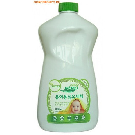"""KMPC """"BABY STEP Laundry Detergent"""" Жидкое средство для стирки детского белья, 1100 мл."""