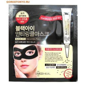 "BEAUTY CLINIC ""Black Eye Anti-Wrinkle Mask"" Маска для области вокруг глаз, против морщин, 10 мл."