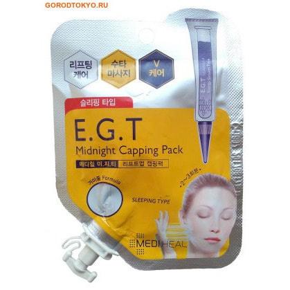 BEAUTY CLINIC Маска ночная для лица, с E.G.F., 15 мл. Активные компоненты маски - EGF, пептид паука, экстракт слизи улитки.