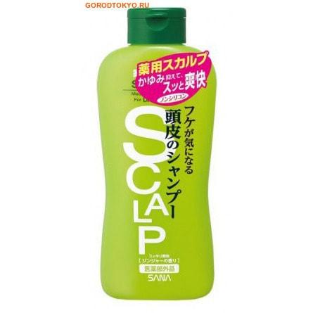 SANA Шампунь от перхоти, 250 мл.ДЛЯ МУЖЧИН<br>Шампунь превосходно очищает кожу головы, убирает излишки жира, защищает от перхоти, поддерживают красоту и здоровье волос.  Содержит освежающий ментол, экстракт морских водорослей, D-пантотеновый спирт, экстракт мыльнянки, компонент пироктоноламин, который уничтожает микроорганизмы, вызывающие перхоть.  Мыльнянка - природное очищающее средство, богатое сапонинами; обладает противовоспалительным и нормализующим действием на сальные железы.  Морские водоросли оказывают лечебно-профилактическое действие на кожу, восстановливают минеральный баланс, содержат полисахариды, витамины А, D, В2, Е, минеральные элементы кальций и магний, микроэлементы йода, брома, фосфора, цинка, железа, серы, цинка, хлорофилл, жирные кислоты, регулируют работу сальных желез.  Салициловая кислота отшелушивает и глубоко очищает кожу.  Обладает ароматом свежей мяты.    Применение: нанесите шампунь на влажные волосы, вспеньте, слегка помассируйте, хорошо смойте водой.    Состав: салициловая кислота, дикалий глицинорициновой кислоты, вода, натрий полиоксиэтиленлаурилэфир, амидопропилбетаин жирной кислоты кокосового масла, густой глицерин, D-пантотеновый спирт, экстракт морских водорослей (4), экстракт мыльнянки, BG, l-ментол, ЭДТА, моноэтаноламид жирной кислоты кокосового масла, гидроксиэтилцеллюлоза хлорид О (2-гидрокси 3-(триметиламмоний) пропил, хлорид натрия, бензоат натрия, отдушка, парабены.<br>