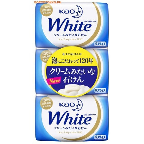 KAO «White» Увлажняющее крем-мыло для тела, на основе кокосового молока, с ароматом белых цветов, 3 шт. х 130 гр.Туалетное кусковое мыло<br>Крем ; мыло подходит для ежедневного ухода.  Нежная пена крем-мыла бережно и эффективно очищает кожу, не стягивая ее.  Подходит для всех типов кожи.  В состав крем-мыла входит уникальный натуральный компонент сквален, который при взаимодействии с водой высвобождает большое  количество кислорода, омолаживая и питая кожу, препятствуя проникновению в кожу микроорганизмов, токсинов, аллергенов и оказывая антигрибковое и антибактериальное действие.  Благодаря данному компоненту, восстанавливается естественный баланс кожи и регулируется ее уровень влажности, делая ее мягкой и нежной.  После применения мыла, кожа становится здоровой, мягкой и ухоженной.  Крем ; мыло имеет аромат белых цветов, который освежает кожу и придает ей приятный запах на весь день.<br> Способ применения: Массирующими движениями нанести на влажное тело с помощью губки, тщательно смыть теплой водой. Состав: Жирные кислоты пальмового масла, вода, глицерин, отдушка, сквален, глюконовая кислота Na, стеариновая кислота Mg, этидроновая кислота, хлорид натрия, оксид титана.<br>