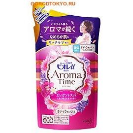 KAO «Biore U - Aroma Time Elegant spa» Гель для душа с элегантным ароматом цветов, 360 мл., сменная упаковка.