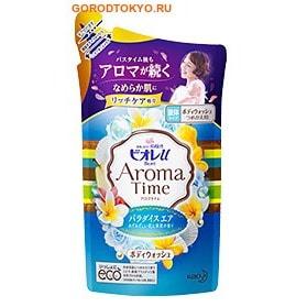 KAO «Biore U - Aroma Time Paradise air» Гель для душа с райским ароматом цветов и фруктов, 360 мл., сменная упаковка.