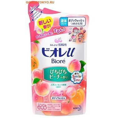 KAO «Biore U - Berry» Гель для душа с ароматом сочного персика, 380 мл, сменная упаковка.