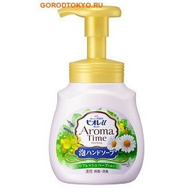 KAO «Biore U - Aroma Time Foaming Hand Soap Refresh herbs» Мыло-пенка для рук с ароматом свежих трав, 230 мл.Жидкое мыло для рук<br>Воздушное мыло-пенка с бактерицидными и лекарственными ингредиентами отлично удаляет грязь и нежелательные запахи с рук.  Содержит натуральные компоненты, смягчающие кожу и придающие ей бархатистость.  При нажатии средство выходит в виде пышной пенки, удобно и экономично в использовании.  Мелкозернистая пена прекрасно очищает и увлажняет кожу, сохраняя при этом её естественный баланс.  Средство имеет мягкий аромат цитрусовых, обладает слабой кислотностью, поэтому безопасно для кожи малышей, подходит для ежедневного применения вместо традиционного мыла.  Способ применения: нанести небольшое количество мыла на руки, вспенить, смыть водой.   Состав: триклозан, вода, лаурет сульфат натрия, пропиленгликоль, лауриловый эфир уксусной кислоты, глицерин, полиглицерил лауриновой кислоты, DL-яблочная кислота, бензоат, эдетат соль, раствор гидроксида натрия, отдушка.<br>