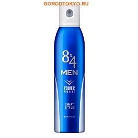 KAO «8x4 Men Deodorant Smart Citrus» Мужской дезодорант-антиперспирант с бодрящим цитрусовым ароматом, 135 гр.