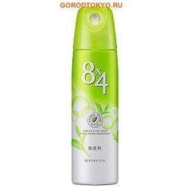 KAO «8x4 Deodorant Soap Fragrancev» Дезодорант-антиперспирант на основе природных антибактериальных компонентов, без запаха, 150 гр.