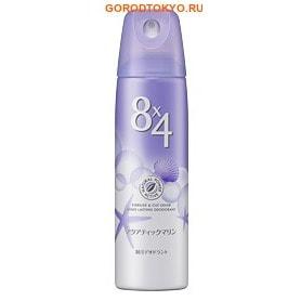 KAO «8x4 Deodorant Soap Fragrancev» Дезодорант-антиперспирант на основе природных антибактериальных компонентов, с освежающим морским ароматом, 150 гр.