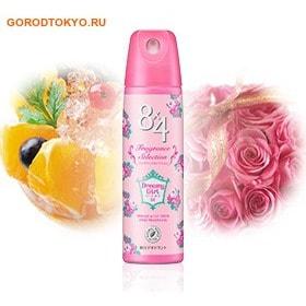 KAO «8x4 Deodorant Dreamy Girl» Дезодорант-антиперспирант на основе природных антибактериальных компонентов, с женственным ароматом - коктейль цитрусовых и роскошных цветов, 150 гр.